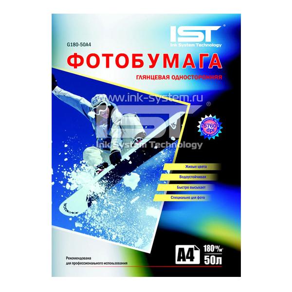 Глянцевая фотобумага IST