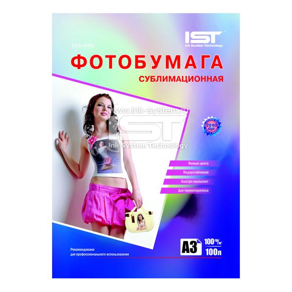 Фотобумага IST сублимационная
