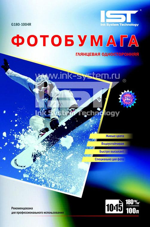 Фотобумага  G180-6004R