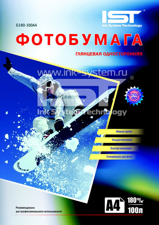 Фотобумага  G180-100A4